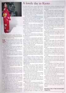 Massey Magazine - Dana Batho