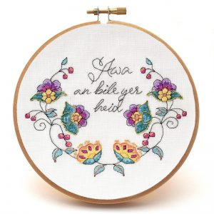 Awa an Bile cross stitch pattern hoop
