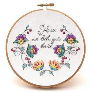Awa an Bile cross stitch pattern hoop